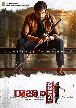 Raja The Great Movie Script